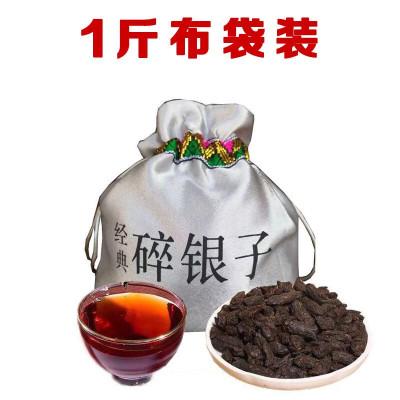 惠維 茶化石普洱茶碎銀子 熟茶糯香味散裝 口糧茶茶花石茶葉 布袋裝