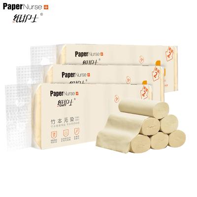 紙護士醫護本色卷紙720g扁卷36卷本色紙無香竹漿竹本紙家用卷紙衛生卷紙
