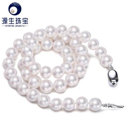 源生珠寶 淡水珍珠項鏈 近圓強光女款珍珠項鏈送媽媽