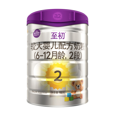 a2至初 嬰兒配方奶粉2段900g(6-12個月適用)新西蘭原裝進口 臻選A2β-酪蛋白3 全新升級包裝