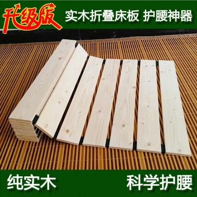 实木床板可折叠松木沙发硬床垫1.5单人护腰床铺卷木板1.8米排骨架 其他 长1.8米宽0.8米如需圆角请备注