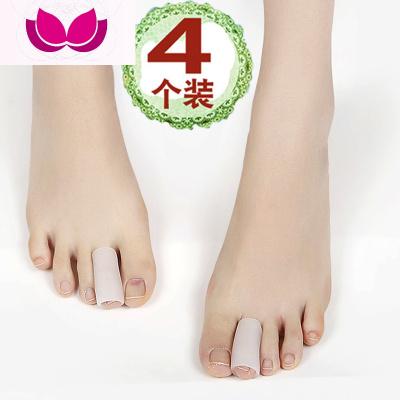 護腳趾頭高跟鞋防磨腳套手指腳趾摩擦保護套硅膠腳趾套雞眼保護套