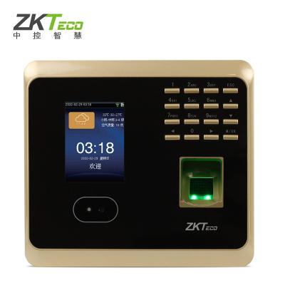 ZKTECO/中控智慧UF100PLUS企业微信考勤机指纹打卡机刷脸识别面部签到机员工网络人脸识别一体机钉钉云考勤