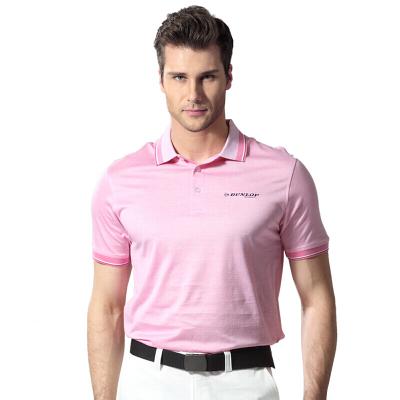 登路普(DUNLOP) 高尔夫服装 衣服 男士短袖 T恤 POLO衫 上衣