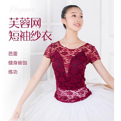 芙蓉網紗衣舞蹈練功服女短袖芭蕾舞形體拉丁舞古典上衣八月七