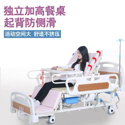 永輝護理床家用多功能醫護老人帶便孔癱瘓病人手動醫用病床
