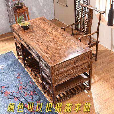 花千紫中式書桌仿古辦公桌榆木書法桌畫案實木寫字臺明清古典中醫館診桌