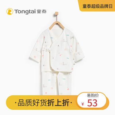 童泰TONGTAI初生兒純棉內衣套裝0--3個月嬰兒和服兩件套嬰幼兒通用52cm