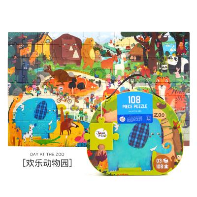 Joan Miro美樂拼圖108片兒童1男孩女孩禮物早教益智3-4-5-6歲寶寶智力玩具 歡樂動物園 益智玩具