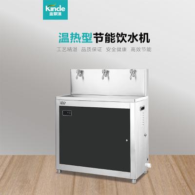 金泉淶智能凈水器 商用 辦公 別墅 大通量 飲水機 JL-3G龍頭款