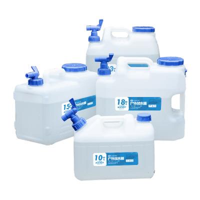 三極戶外(Tripolar) TP8913 水桶旅行戶外飲用純凈水桶PE礦泉水桶塑料方形車載自駕游家用便攜儲水箱桶