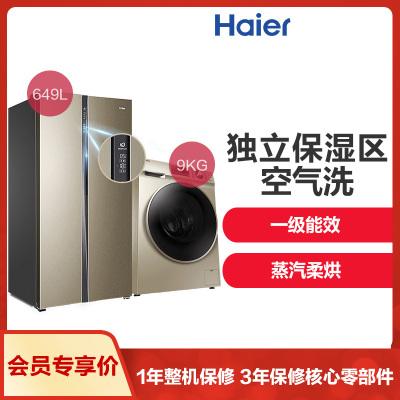 優選套餐 海爾冰箱BCD-649WDVC+海爾洗干一體機EG9014HB659GU1