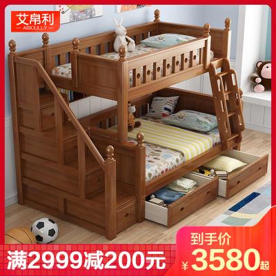 艾帛利(AIBOULLY) 床 高低床上下床 全实木儿童床子母床 橡胶木床男孩上下铺双层床木质美式乡村成人母子床