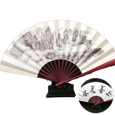 中國風男絹扇古風扇子折扇隨身日用扇便攜復古折疊扇-上善若水