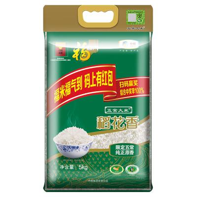 福临门 稻花香 5kg/袋 新老包装随机发货