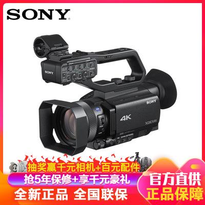 索尼(SONY) PXW-Z90 專業攝像機 手持式4K攝錄一體機 小巧便攜 帶3G-SDI 12倍光學 專業級攝錄機中的掌中寶