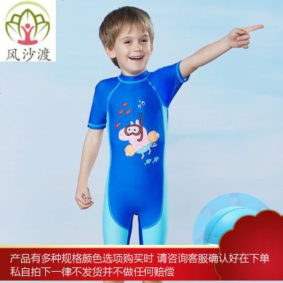 小猪佩奇儿童泳衣女女童男童宝宝连体泳装中大童小童速干防晒装备图片件数为展示