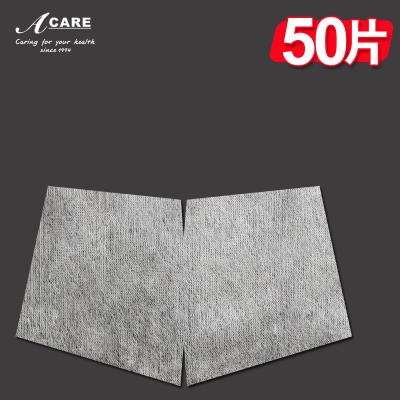 acare艾呵 天丝小片颈膜纸50天丝颈膜贴纸一次性颈膜纸 紧致去颈纹 护理颈部紧致纸膜补水膜纸