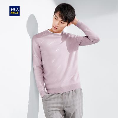 HLA海瀾之家男裝休閑花紋長袖針織衫2020春季輕薄舒適套頭衫男HNZAD1Q014A