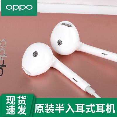 OPPO耳機原裝正品r9s r15 r11s r17 a5 k1耳機耳塞式 耳機 MH135半入耳式耳機(3.5mm)