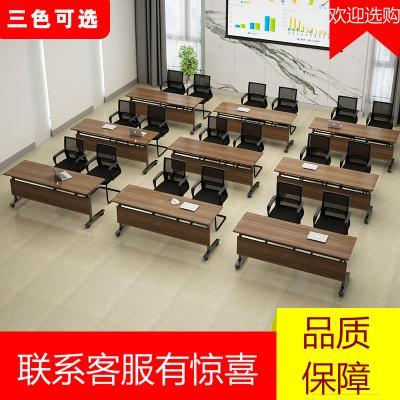 折疊培訓桌椅組合會議桌酒店長條桌輔導班雙人條形桌法耐帶輪拼接課桌