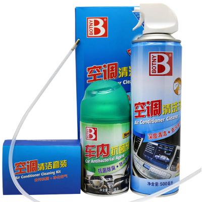 保賜利(BOTNY) 汽車用空調清洗劑套裝 車載空調管道清潔免拆車內抗菌除臭去異味美容清洗