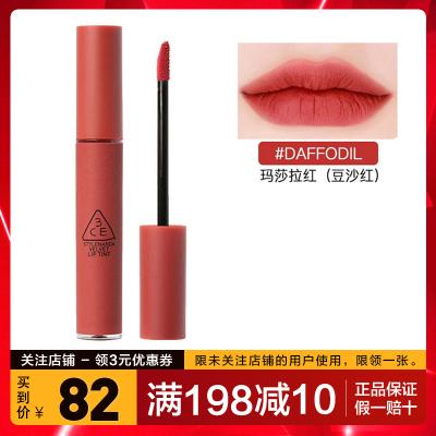 韓國3CE 唇彩口紅 保濕滋潤顯色 不易脫妝 潤唇 絲絨啞光 霧面唇釉4g 長管Daffodil#瑪莎拉紅(豆沙紅)