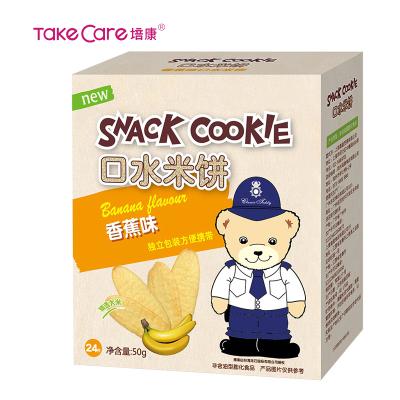 培康(TakeCare) 口水米餅 零食 磨牙餅干營養香蕉味 50g盒裝 非含油型膨化食品