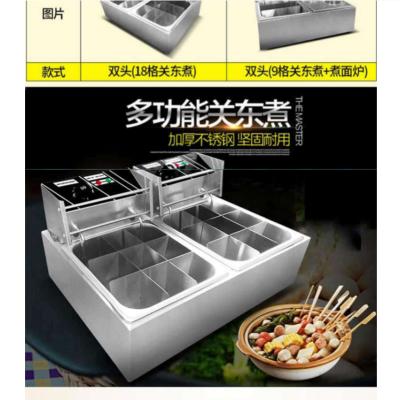 铔孜 关东煮机器商用连煮面炉 九格关东煮机ZR-099