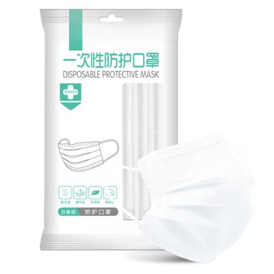 萊弗凱(LFCare)醫用耗材一次性防護口罩(兒童款)非醫用口鼻罩非獨立包裝兒童專用噴絨布三層防塵透氣