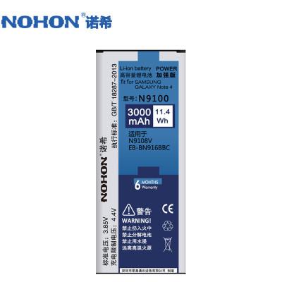 諾希三星note4手機電池N9100高容量N9108V內置N9109W正品N9106V NOTE4(國行)更換電板