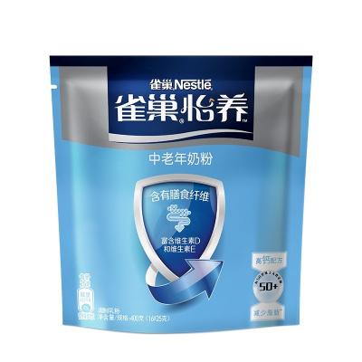雀巢(Nestle) 怡养高钙中老年奶粉 400g袋装 成人奶粉