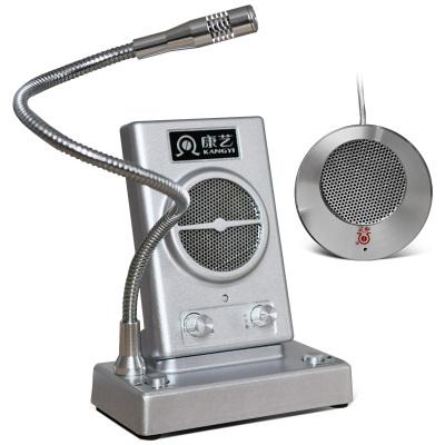 康藝(KANGYI)HT-500B 窗口雙向對講機銀行 郵局醫院擴音器喇叭麥克風報話機 銀色 HT-500B
