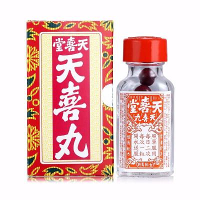 香港原裝進口 天喜堂調經天喜丸 溫和氣色滋補養顏增強免疫 一盒/12瓶(120丸)