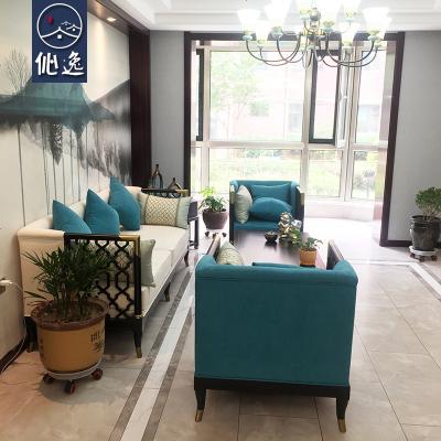 HOTBEE新中式沙發客廳現代簡約樣板房整裝實木布藝沙發組合中式家具定制