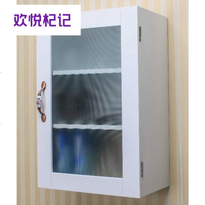 白色长35*宽21*53cm小型厨房玻璃吊柜卫浴防潮壁挂柜储物收纳柜