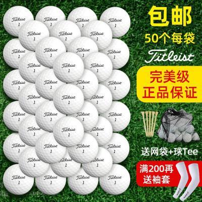 高爾夫球二手球titleist Pro v1x泰勒梅卡拉威三四五層下場[定制 Titleistprov1x完美級50個裝