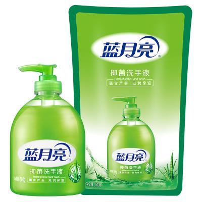 藍月亮 洗手液蘆薈抑菌500g瓶+500g袋優惠組合裝 高效抑菌滋潤養護遠離細菌威脅方便衛生