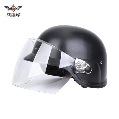 兵器庫 戶外防暴保安防護頭盔防爆頭盔帶面罩  M88加強型黑色