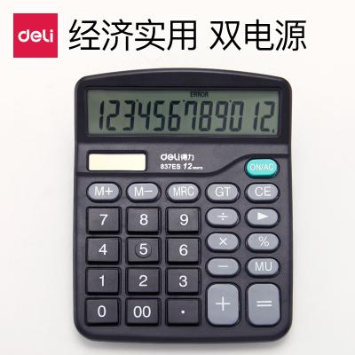 得力deli雙電源得力計算器837es學生財務會計辦公用品太陽能計算機