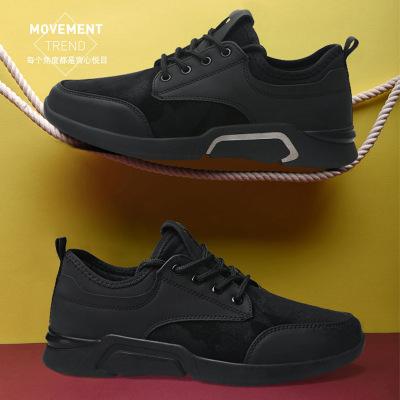 WNM佰特步落運動鞋男學生青少年運動鞋防水跑步鞋透氣旅游鞋戶外休閑鞋