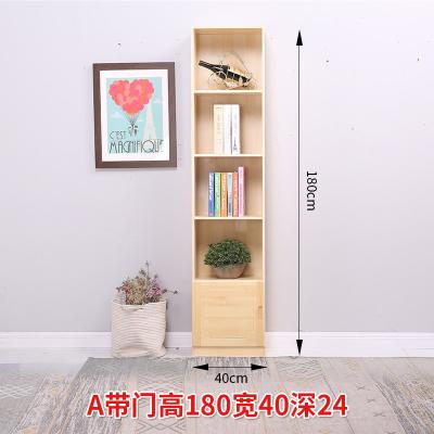 闪电客实木书柜书架带门柜子松木儿童自由组合置物书橱简约现代定做定制 松木A款高180宽40(带门) 1.4米以上宽