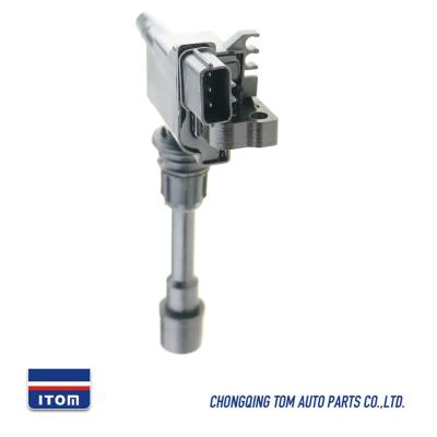 ITOM點火線圈高壓包T0291B適配海馬福美來普力馬/1.8/FP8518100C/