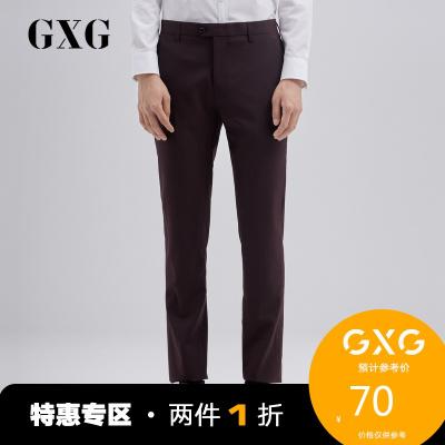 【兩件1折:70】GXG男裝 秋季熱賣韓版潮流酒紅色套西西褲