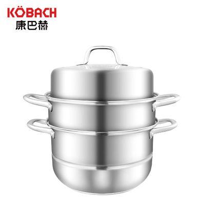 康巴赫三層304不銹鋼蒸鍋28cm 三層復底加厚蒸鍋具 電磁爐燃氣通用3升