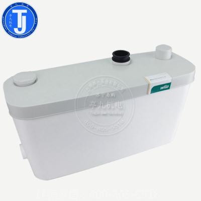 德国威乐水泵HiDrainlift3-37污水提升器厨房淋浴房提升泵加强型