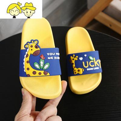兒童拖鞋夏女童涼拖家用室內防滑軟底托鞋寶寶男童小孩家居親子鞋 綠彩虹光