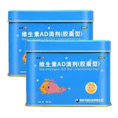 2盒套餐】雙鯨維生素AD滴劑(膠囊型1歲以下) 60粒*2盒 預防和治療維生素A及D的缺乏癥 如佝僂病 夜盲癥等