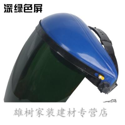 定做PC有機玻璃電焊面罩頭戴式打磨氬弧焊氣保焊防護面罩飛濺物