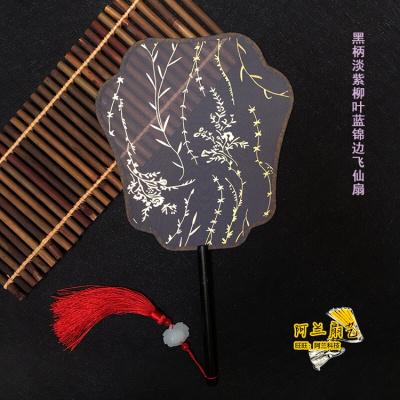 因樂思(YINLESI)團扇子燙金蹈扇真絲中國風印花漢服女扇夏古典舞攝影雪紡通透宮扇